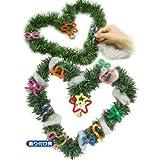 【クリスマス景品】クリスマスリース作り(5個入)  / お楽しみグッズ(紙風船)付きセット