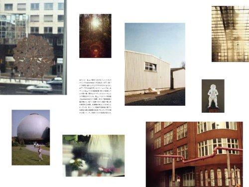CITY BOOK OF BERLIN (P-Vine Books)