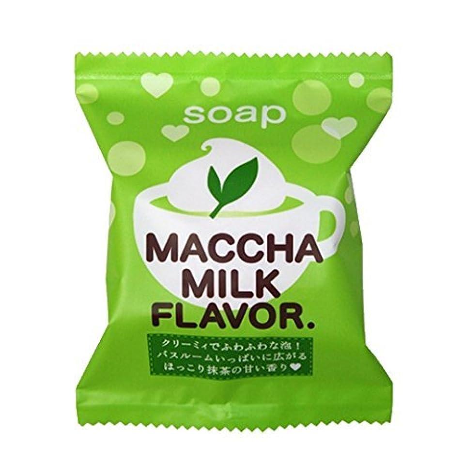 備品有益ななすプチベリィ ソープ 抹茶みるくの香り 80g
