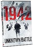Unknown Battle [DVD]