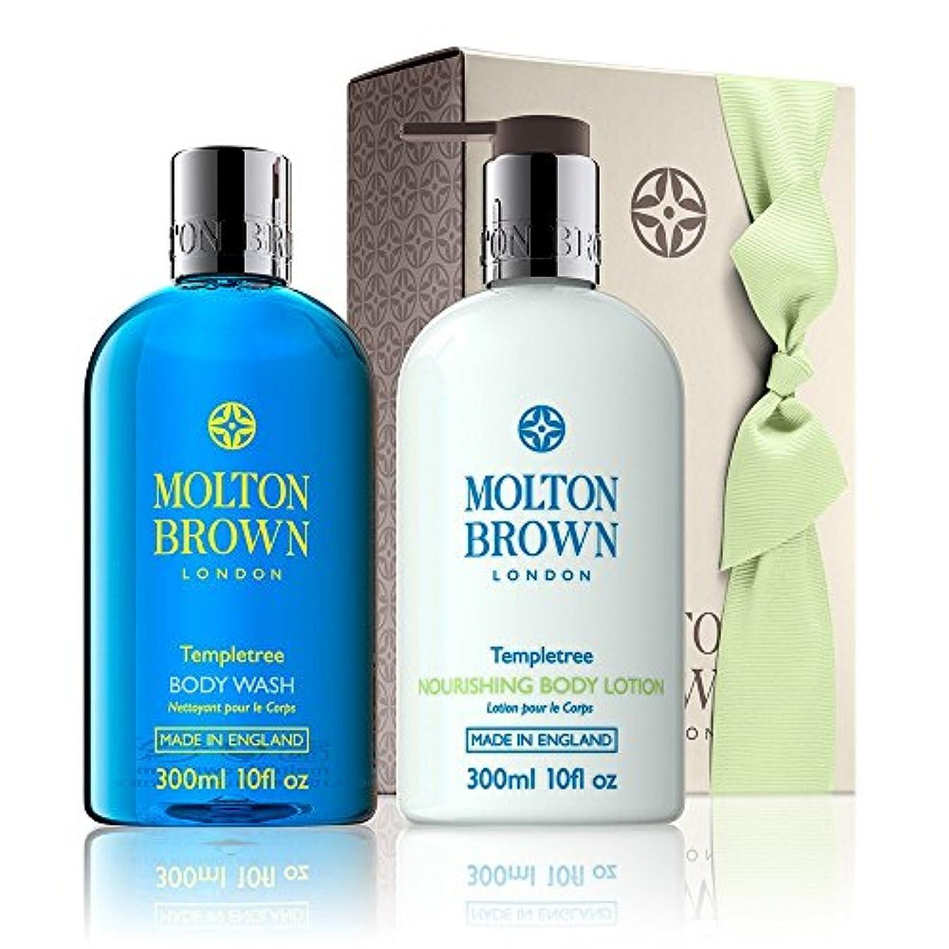 維持流出合意モルトンブラウンTempletreeシャワージェル&ローションギフトセット - Molton Brown Templetree Shower Gel & Lotion Gift Set [並行輸入品]