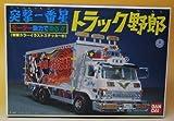 トラック野郎 1/48 B/O 突撃一番星