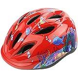 ACHICOO ヘルメット サイクリング ローラースケート ヘルメット プロテクター 子供 屋外
