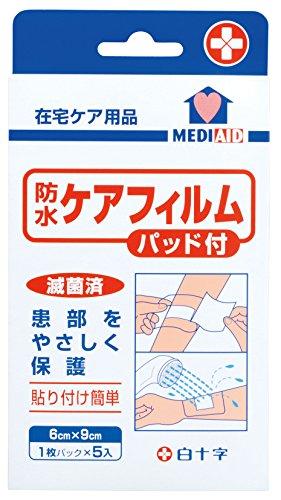 メディエイド 防水ケアフィルム パッド付 6cm×9cm 5枚入