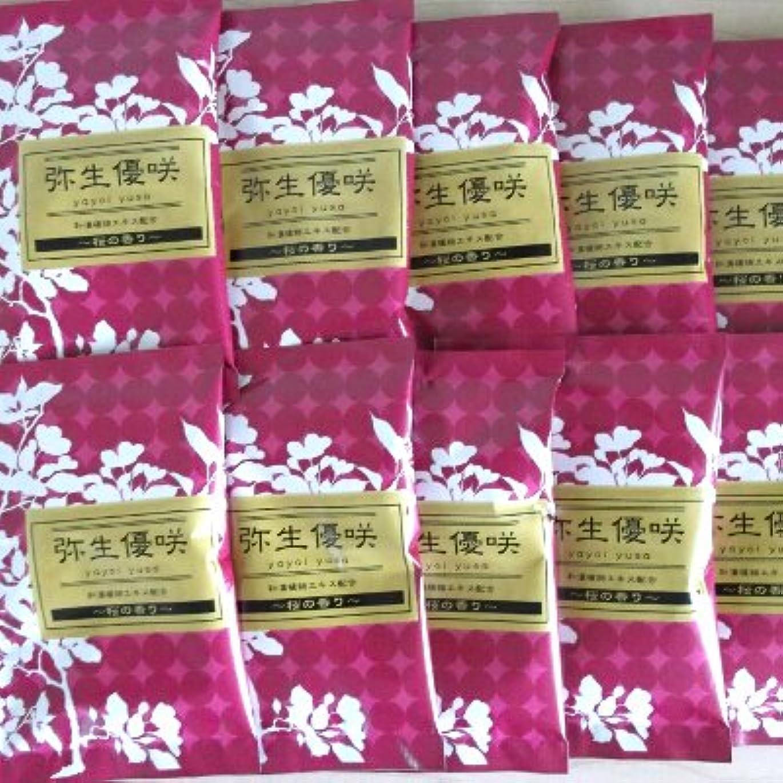 突進民族主義モチーフ綺羅の刻 桜の香り 10包セット