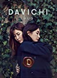 Mini Album - Davichi Hug(韓国盤)
