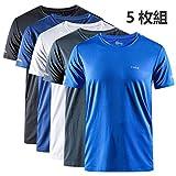 スポーツウェア Tシャツ メンズ 半袖 スポーツシャツ 吸汗速乾 通気性 反射素材デザイン 抗菌 防臭 (5枚組, M)