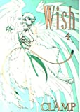 Wish (4) (Asuka comics DX)