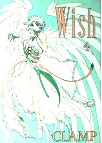 Wish (4) (Asuka comics DX)の詳細を見る