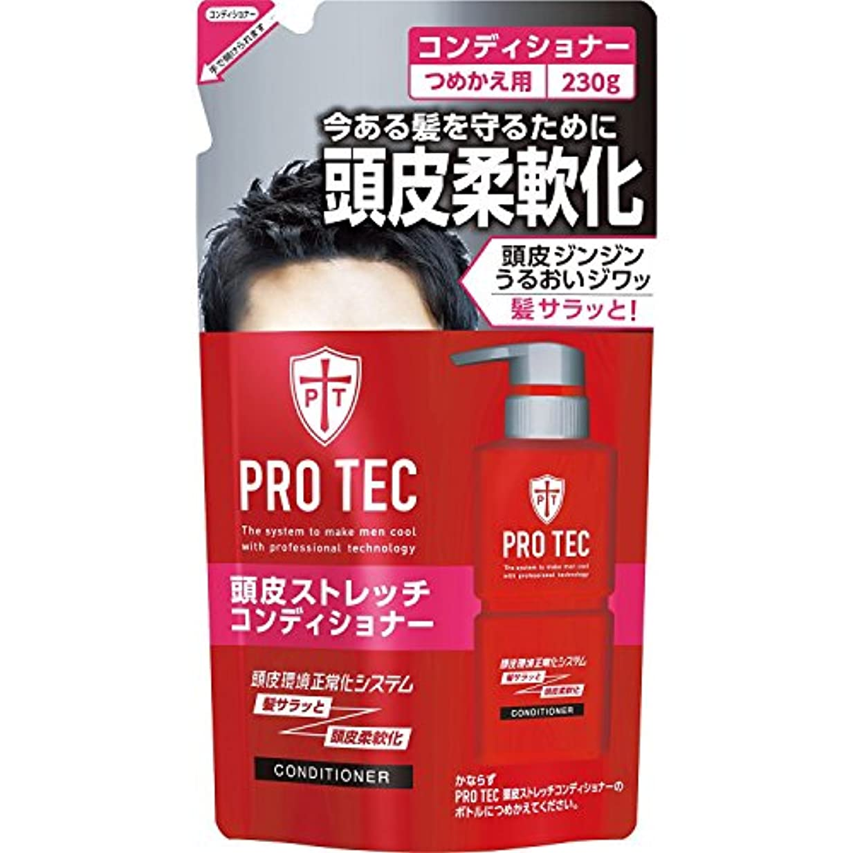 はげオーバーコート感情PRO TEC(プロテク) 頭皮ストレッチコンディショナー つめかえ用 230g ×20個セット