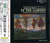 In the Garden for Violin by NHK SYMPHONY ORCHESTRA (1995-12-28)