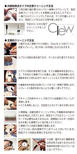 電子タバコ専用クリーナー Clew (クリュー) 28ml Material by 伏龍泉/FUKURYUSEN (電子タバコ専用クリーナー)