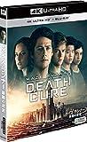 【Amazon.co.jp限定】メイズ・ランナー:最期の迷宮 (2枚組)[4K ULTRA HD + Blu-ray] (映像特典ディスク付き)