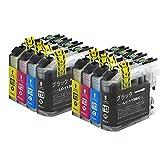 ICチップ LC113用互換インク4PKICが2セット ブラザー用 BK(ブラック)・C(シアン)・M(マゼンタ)・Y(イエロー)が2本ずつ 互換インクカートリッジ 対応機種:MFC-J6975CDW/MFC-J6970CDW/MFC-J6770CDW...