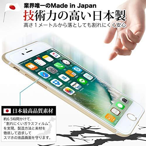 iPhone7 フィルム OVER's ガラスザムライ (らくらくクリップ付き)