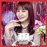 【Amazon.co.jp限定】30 pieces of love(通常盤)(2CD)(サイン入りアナザーデカジャケ&缶バッジ付)