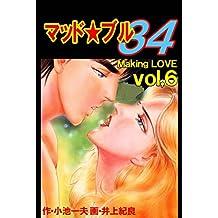 マッド★ブル34  6
