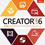 Roxio Creator NXT 6|ダウンロード版