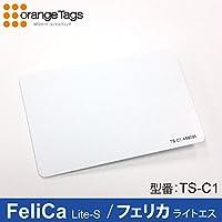 フェリカ ICカード (FeliCa Lite-S, フェリカライトエス) NFC Forum Type3 Tag 業務用, TS-C1-NFC