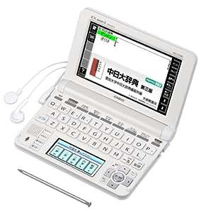 カシオ 電子辞書 エクスワード 中国語モデル XD-U7300WE ホワイト