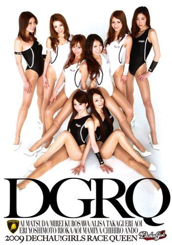 2009DGRQ DECHAU! GIRLS RACE QUEEN [DVD]