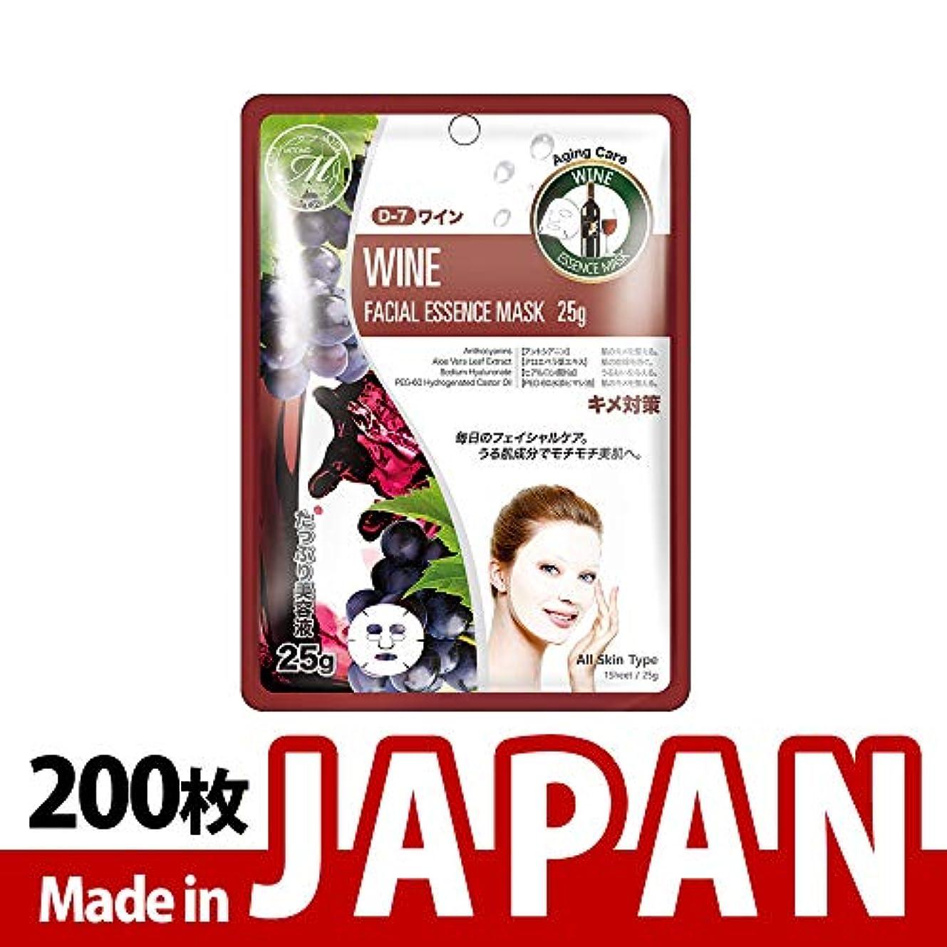 十一サスペンションフルート【MT512-D-7】シートマスク/10枚入り/200枚/美容液/マスクパック/送料無料
