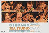 OTODAMA SEA STUDIO 2019 supported by POCARI SWEAT J=J Summer Special [DVD]