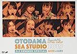 OTODAMA SEA STUDIO 2019 supported by POCARI SWEAT J=J Summer Special [DVD]