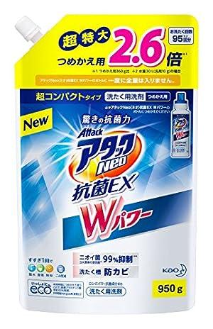 【大容量】アタックNeo 抗菌EX 洗濯洗剤 濃縮液体 Wパワー つめかえ用 パウチ 950g
