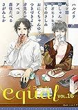 equal Vol.16 [雑誌]