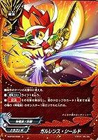 神バディファイト S-BT03 ガルレンス・シールド(上) 覚醒の神々 | ドラゴンW 神竜族/防御 魔法