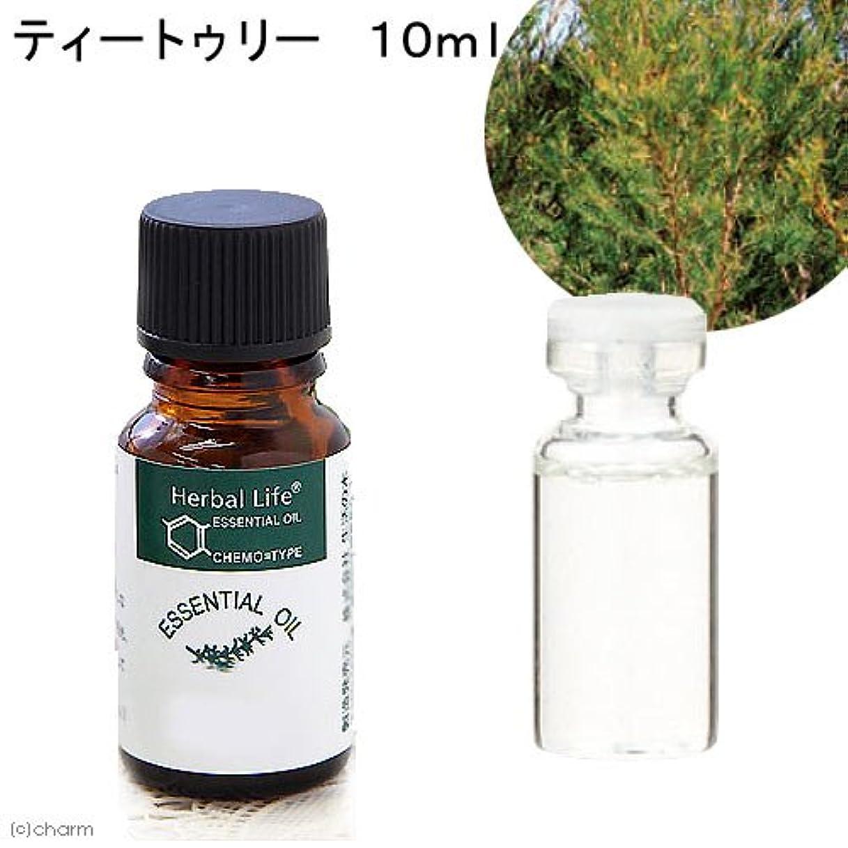 過度のバンカー茎生活の木 エッセンシャルオイル ティートゥリー 10ml