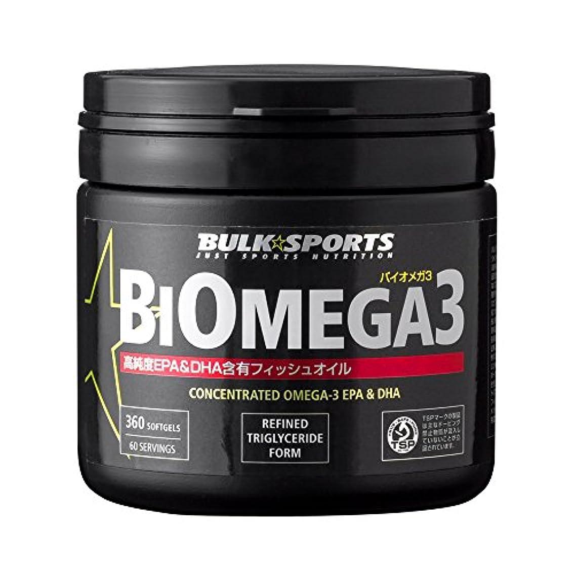 チョーク微妙多様体バルクスポーツ バイオメガ3 EPA&DHA含有フィッシュオイル 360ソフトジェルカプセル