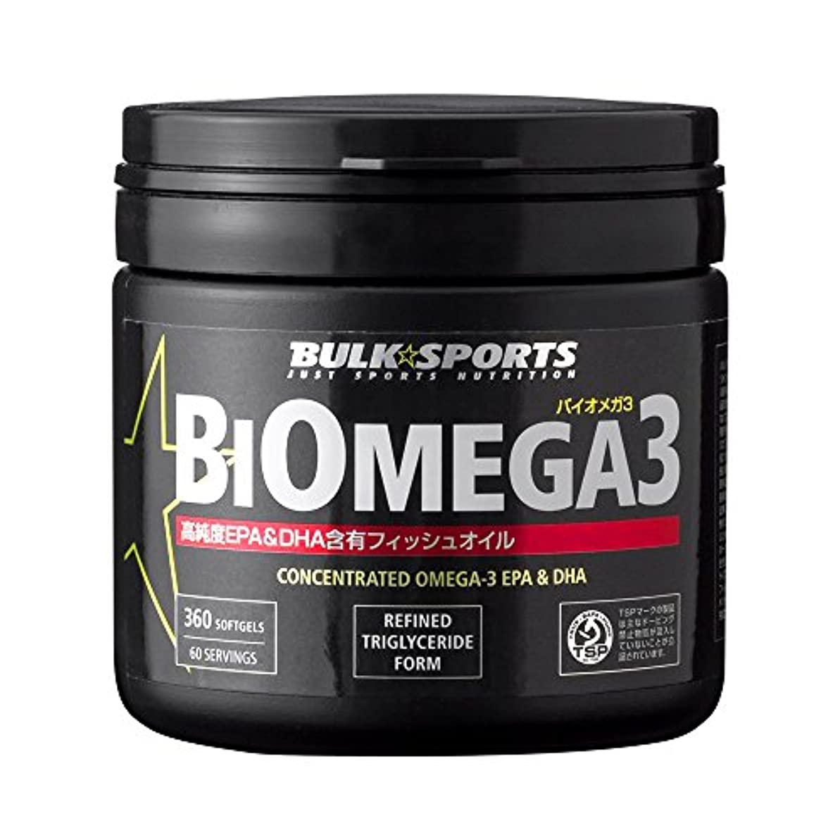 引き渡す成り立つ勃起バルクスポーツ バイオメガ3 EPA&DHA含有フィッシュオイル 360ソフトジェルカプセル
