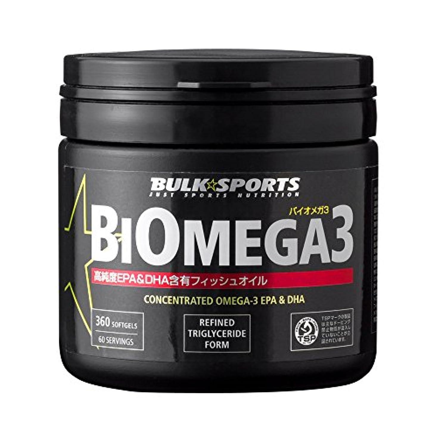 思春期の無ご近所バルクスポーツ バイオメガ3 EPA&DHA含有フィッシュオイル 360ソフトジェルカプセル