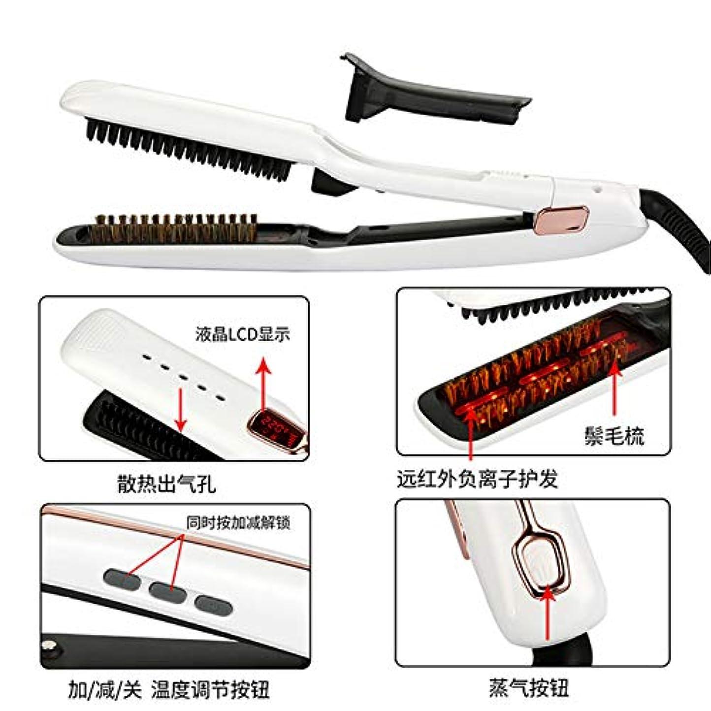 染料世紀デジタル多機能スプレーストレートヘアくし、大カーリングアイロン、赤外線スチームストレートヘアウェーブ,白
