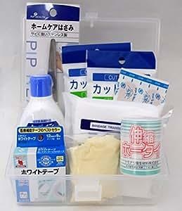 外傷用救急箱 応急手当用品8点セット