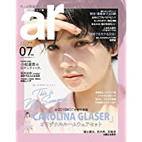 ar 2018年07月号特装版 「CAROLINA GLASER」オリジナルルームウェアセット ([バラエティ])