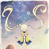 animeJapan2018 アニメジャパン 「レイヤードストーリーズ ゼロ」君と夜のアンチノミー 高野麻里佳