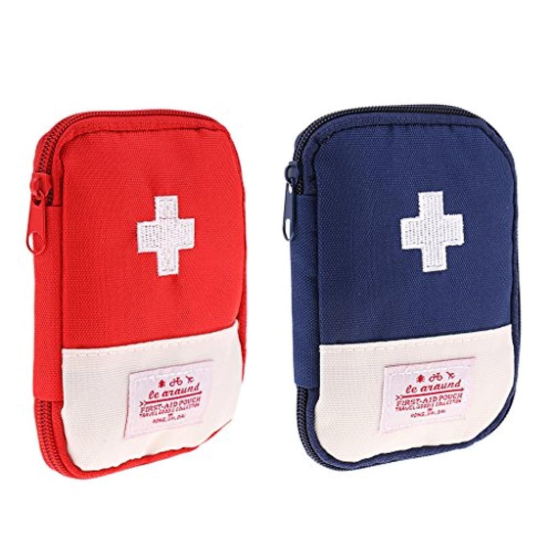 冒険者入力急襲IPOTCH 2個 応急処置袋 パック 旅行 保管袋 応急救急用 ピルバッグキット