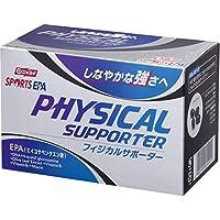 NISSUI(ニッスイ) スポーツ EPA フィジカル サポーター