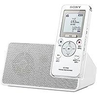 ソニー SONY ポータブルラジオICレコーダー 8GB FM/AMラジオ予約録音機能搭載 リニアPCM録音対応 スピーカークレードル付属 ICZ-R100