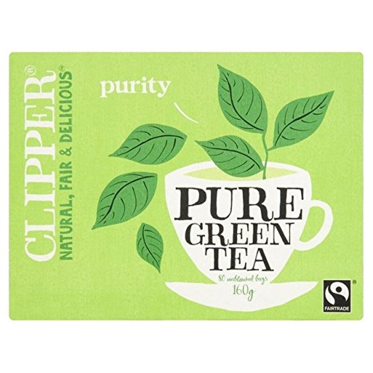 予言する居心地の良い通信する1パッククリッパー緑茶ティーバッグ80 - Clipper Green Tea Bags 80 per pack [並行輸入品]