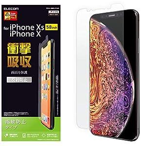 エレコム iPhone Xs フィルム 衝撃吸収 指紋防止 反射防止 日本製 iPhone X対応 PM-A18BFLFPAN