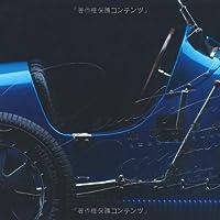 凝縮の美学 名車模型のモデラーたち (INAX BOOKLET)