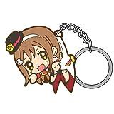 ラブライブ!サンシャイン!! 国木田花丸 つままれキーホルダー MIRAI TICKET Ver.