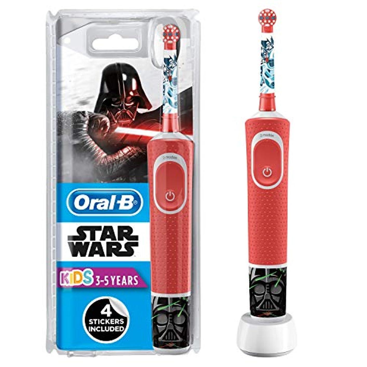 対人発信美人オーラルB ステージパワーキッズ スターウォーズ 充電式電動歯ブラシ 並行輸入品 海外発送