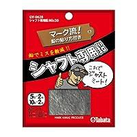 タバタ Tabata シャフト専用鉛 MIX30 GV0628 【あったらいーなすとあプレゼント ティー付き】