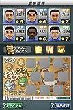 サカつくDS ワールドチャレンジ2010 画像