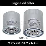 三菱・U-FE311B(ふそうキャンター)用エンジンオイルエレメント|A115
